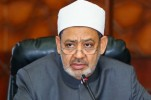 Al-Azhar Sheikh Calls Off Visit to Rohingya Refugee Camp