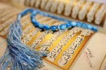 Quranic Course for Hearing Impaired Planned in Kuwait