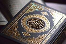 Quran Contest in England on Holy Prophet's (PBUH) Birthday