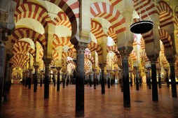 Committee Opposed to Catholic Ownership of Cordoba Mosque