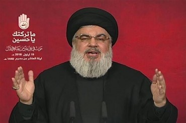 Regional Power Balance Changed in Favor of Anti-Israeli Resistance: Hezbollah