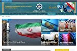 Website in Serbian Introduces Achievements of Iran's Islamic Revolution