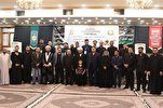Competition Held for Quran Reciters, Memorizers of Holy Shrines in Iraq