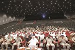 Quran Competition for Armed Forces Underway in Qatar