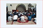 Quran Reading Session Held in China