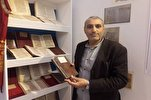 Tunisia's Old Quran Copy on Display at Int'l Quran Exhibition