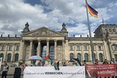 Protests Held in Berlin against Israeli Annexation Plans