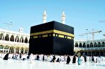 Webinar to Discuss Role of Hajj in Resolving Challenges of Muslim Ummah