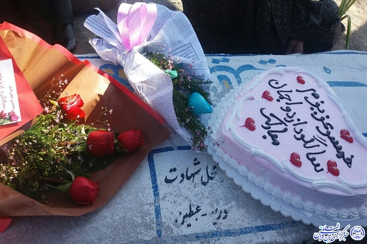 برگزاری جشن ازدواج در کنار مزار شهید/ناگفته های همسر شهید دامرودی