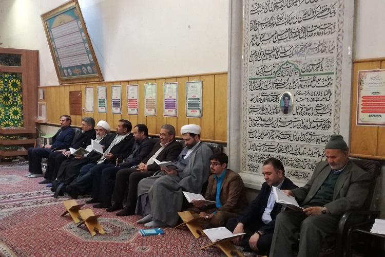 علت جایگاه برتر معلم قرآن در سخن پیامبر اسلام