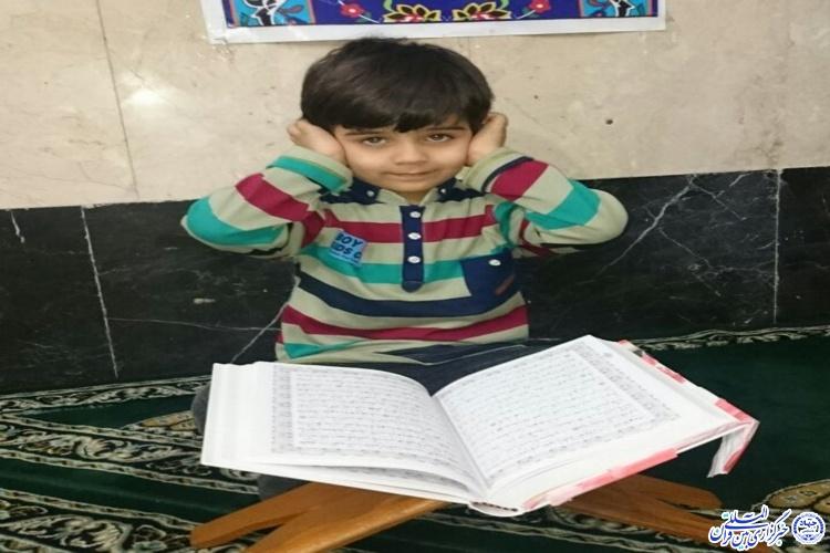 جذب کودکان و نوجوانان با موسیقی قرآنی
