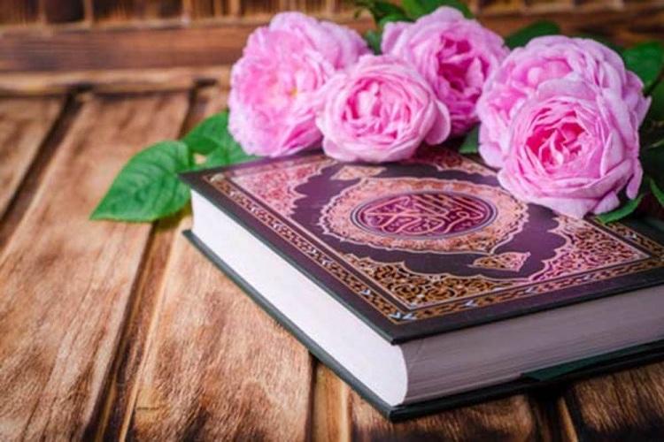 راهاندازی وبسایت «قرآنیوم» با هدف انتشار گسترده ترجمه قرآن